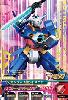 02-001-P)ガンダムAGE-1 スパロー