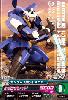 02-002 ガンダムAGE-1 スパロー (R)
