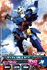 02-003 ガンダムAGE-1 スパロー (C)