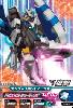 Gta-02-004-M)ガンダムAGE-1 ノーマル
