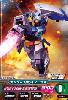 02-005 ガンダムAGE-1 ノーマル (C)