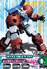 Gta-02-006-M)ガンダムAGE-1 タイタス