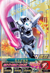 Gta-02-008-P)Gエグゼス