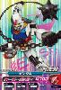 Gta-02-026-M)ガンダム