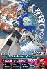 Gta-02-042-R)ダブルオーガンダム