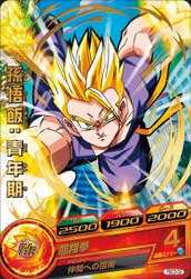 Dragon Ball Heroes PBC3-05 Promo