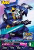 Gta-PR-045)ガンダムAGE-1 スパロー(週刊少年サンデー)