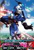 Gta-PR-046)ガンダムAGE-1 スパロー(バインダー2)