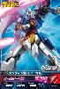 Gta-PR-057)ガンダムAGE-2 ノーマル(少年サンデー)