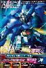 03-003 ガンダムAGE-2 ノーマル (R)