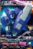 03-009 アデル(ディーヴァカラー) (R)