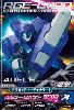 Gta-03-009-R)アデル(ディーヴァカラー)