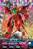 Gta-03-011-M)ゼイドラ