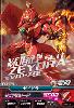 Gta-03-012-R)ゼイドラ
