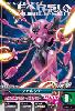 Gta-03-017-R)ファルシア