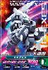 Gta-03-022-R)Gエグゼス