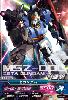 Gta-03-025-R)Zガンダム