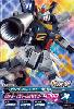 Gta-03-027-M)ガンダムMk-�(エゥーゴ仕様)