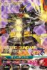 Gta-03-029-P)サイコガンダム