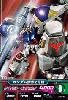 03-035-C)ガンダム試作2号機