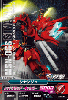 Gta-03-036-R)シナンジュ