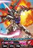 Gta-03-039-C)エールストライクガンダム