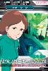 Gta-03-057-C)エマ・シーン ◇