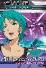 Gta-03-058-R)フォウ・ムラサメ ◇
