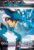 Gta-03-061-R)キラ・ヤマト