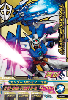 03-066-CP)ガンダムAGE-2 ノーマル