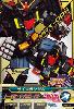 Gta-03-071-CP)サイコガンダム