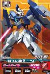 Gta-PR-058)ガンダムAGE-2 ノーマル(食玩JOINT ACTION2)