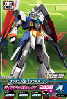 Gta-PR-059)ガンダムAGE-2 ダブルバレット(食玩JOINT ACTION2)