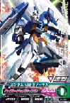 Gta-PR-063)ガンダムAGE-2 ノーマル(食玩ポップコーン)