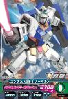 Gta-PR-064)ガンダムAGE-1 ノーマル(食玩ポップコーン)