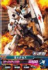 Gta-PR-065)Gエグゼス(食玩ポップコーン)