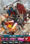 Gta-PR-066)ガンダム(食玩ポップコーン)