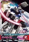 Gta-PR-073)ガンダムAGE-2 ダブルバレット(5回大会)