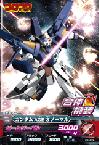 Gta-PR-076)ガンダムAGE-3 ノーマル(コロコロ)