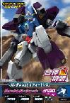 Gta-PR-077))ガンダムAGE-3 フォートレス(7回大会)