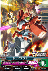 Gta-PR-078)ジェノアスII(スペシャルカードパック)