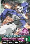 Gta-PR-080)ダブルオーガンダム(スペシャルカードパック)