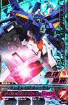 Gta-04-001-P)ガンダムAGE-3 ノーマル