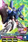 Gta-04-002-M)ガンダムAGE-3 ノーマル