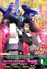 Gta-04-004-P)ガンダムAGE-3 フォートレス