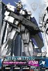 Gta-04-007-R)ガンダムAGE-1 フラット