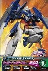 Gta-04-011-C)ガンダムAGE-2 ノーマル