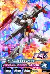 Gta-04-012-M)ガンダムAGE-2 ダブルバレット