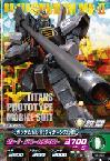 04-024 ガンダムMk-�(ティターンズ仕様) (M)
