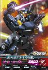 Gta-04-025-C)ガンダムMk-�(ティターンズ仕様)
